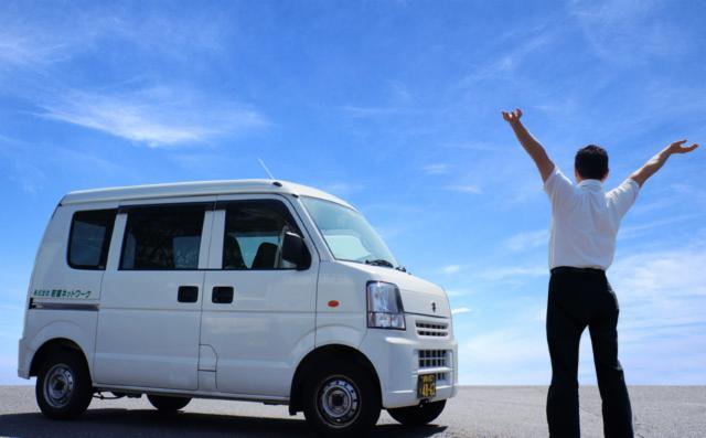 若葉ネットワーク 岡山県 苫田郡鏡野町エリアの画像・写真